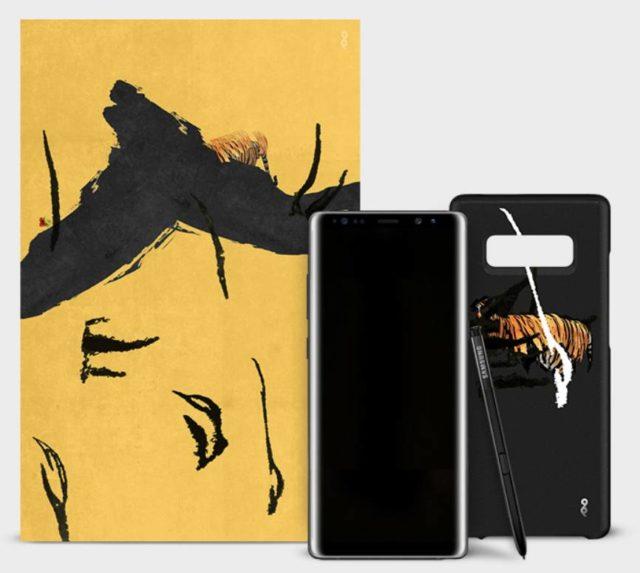 Smartphone-ul Samsung Galaxy Note8 X 99 AVANT are un pret mare