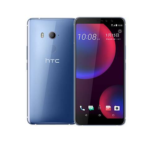 Telefonul HTC U11 EYEs a fost anuntat oficial - specificatii