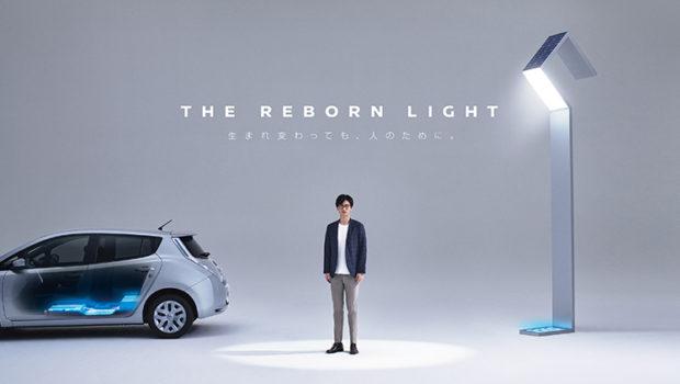 Nissan foloseste baterii reciclate pentru a alimenta luminile stradale