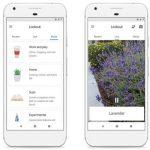 Ce aplicatie a Google le permite nevazatorilor sa vada imprejurimile