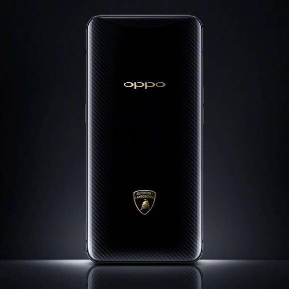 Ce pret are Oppo Find X Lamborghini care se incarca complet in 35 de minute