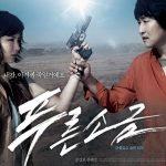 """Opinie despre filmul sud-coreean """"Hindsight"""" (2011)"""