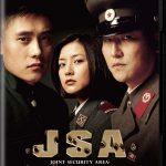 """Opinie despre filmul sud-coreean """"Joint Security Area"""" (2000)"""