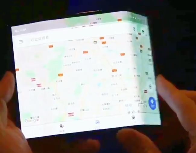 Cum ar putea arata smartphone-ul pliabil neobisnuit al Xiaomi