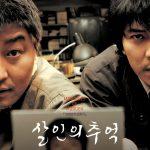 """Opinie despre filmul sud-coreean """"Memories of Murder"""" (2003)"""