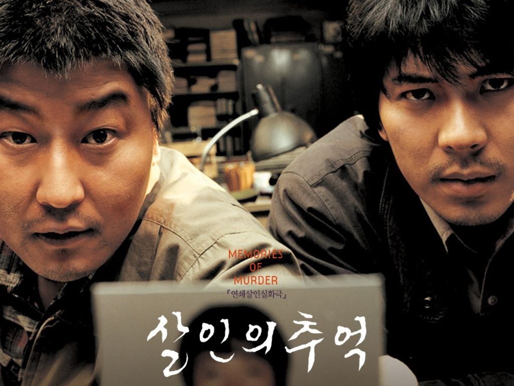 Opinie despre Memories of Murder (2003)