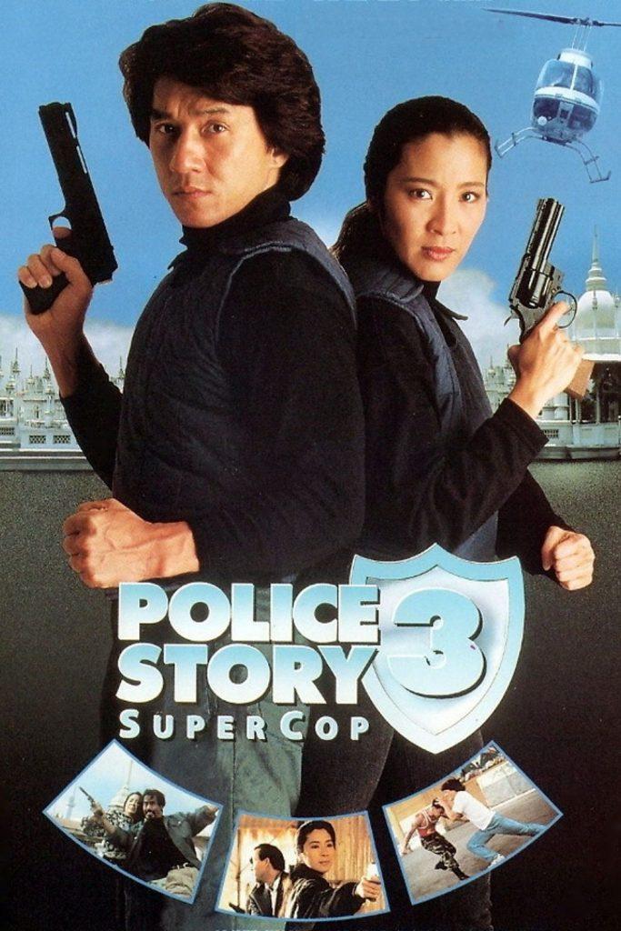 Police Story 3 (1992)