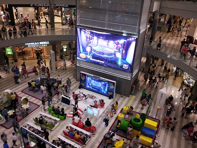 La ce-i util elful holografic din Mall of America