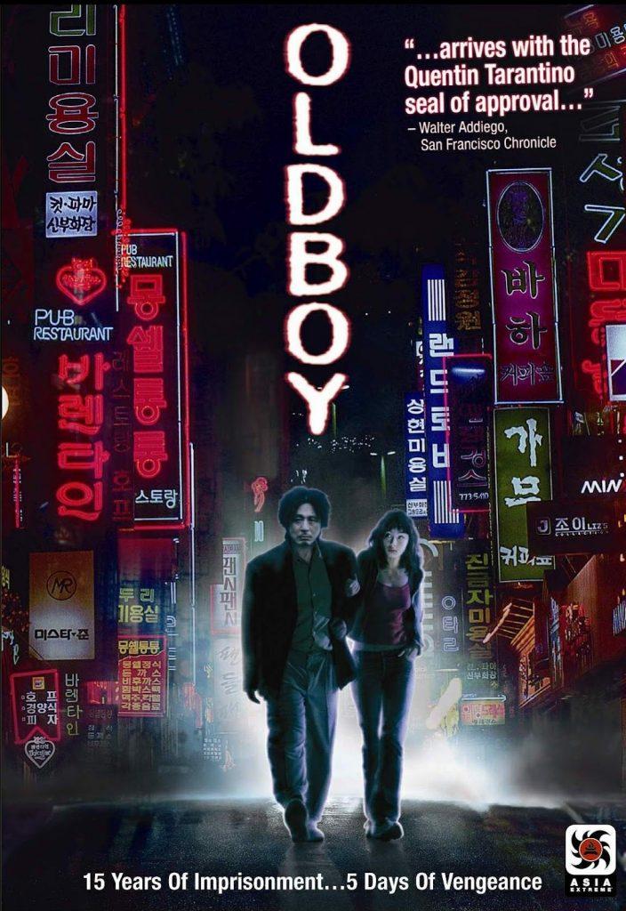 Oldboy (Coreea de Sud, 2003)