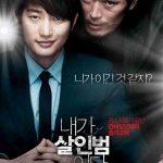 "Opinie despre filmul sud-coreean ""Confession of Murder"" (2012)"
