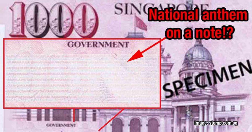 Nici pe bani nu scapa singaporezii de imnul national