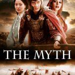 "Opinie despre filmul chinezesc ""The Myth"" (2005)"
