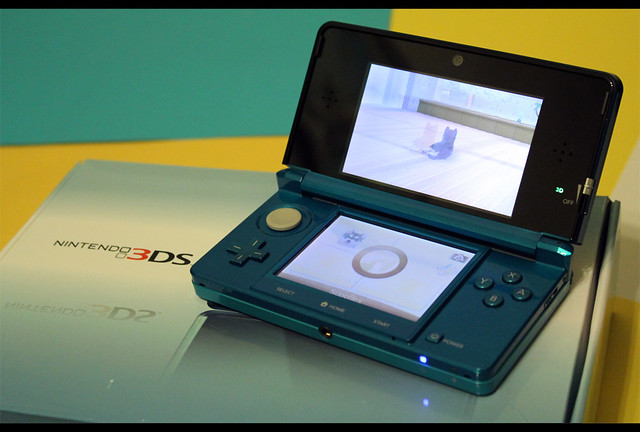 Ce aplicatie va disparea pentru consola Nintendo 3DS