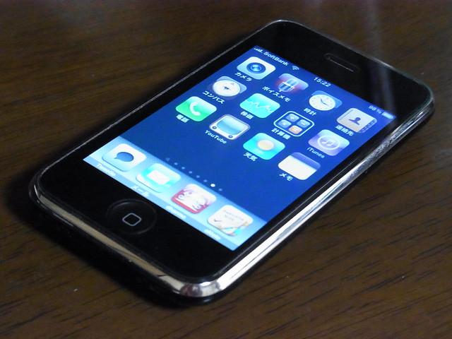 Ce bresa de securitate neobisnuit de grava a descoperit Google la iPhone-uri