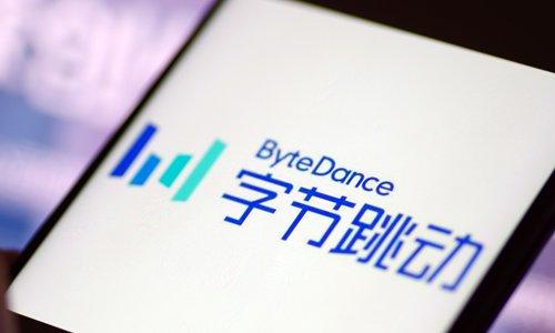 Cum e noul motor de cautare pentru China al ByteDance
