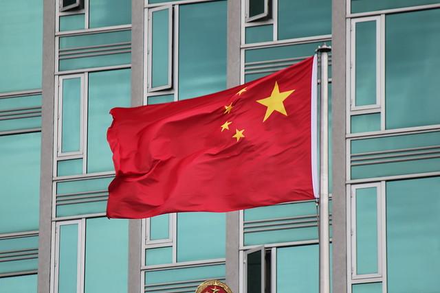 Cum vrea China sa-si creasca economia si sa atraga mai multe companii high-tech