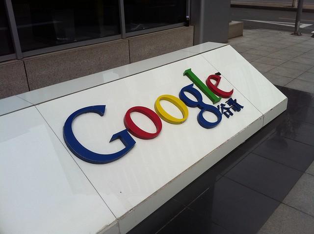De ce Google a oprit oficial lucrul la motorul de cautare cenzurat pentru China