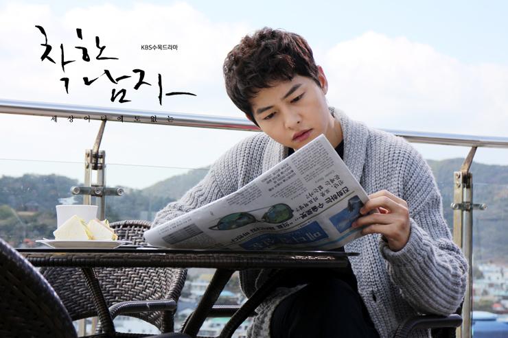Opinie despre serialul sud-coreean The Innocent Man (2012)