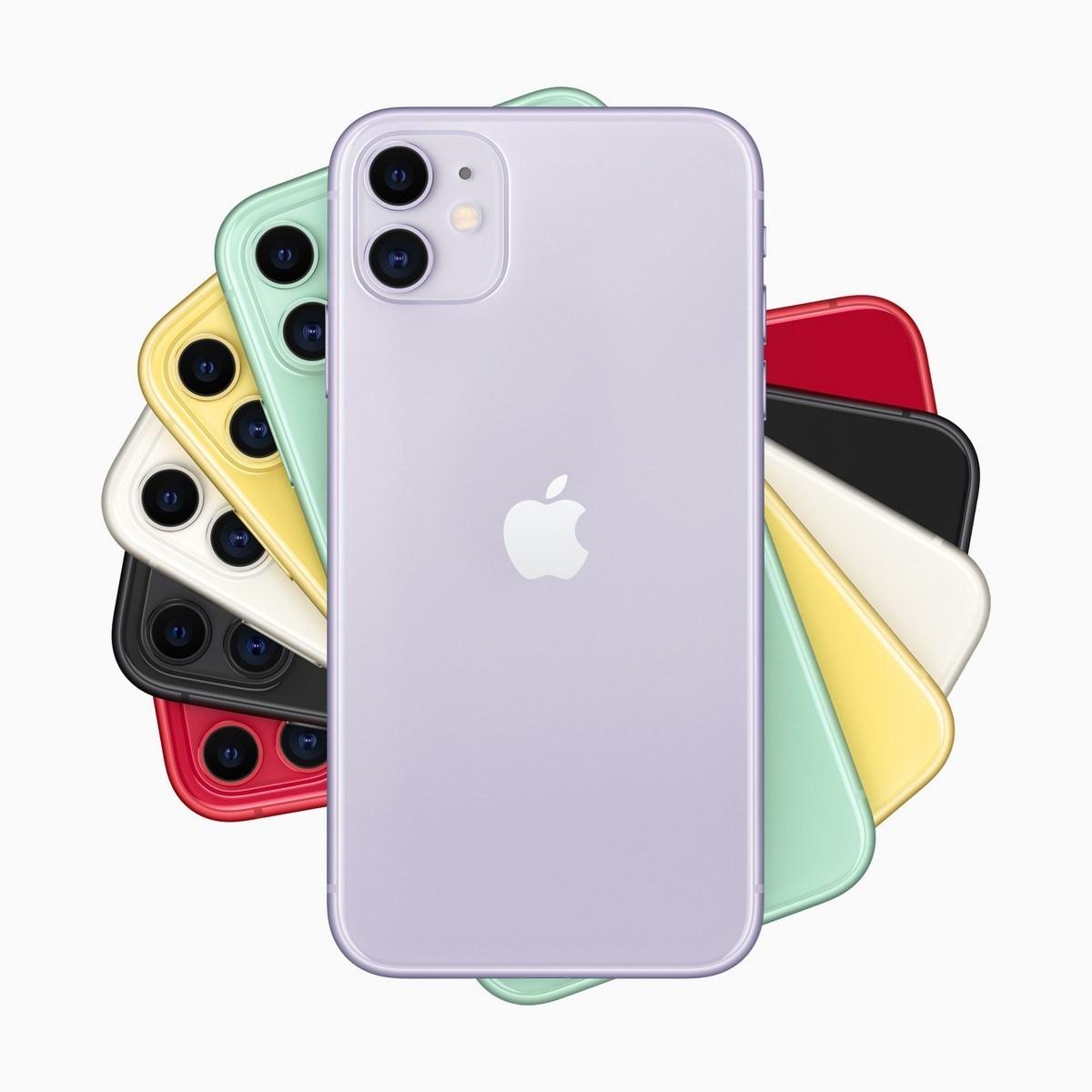 Cum e iPhone 11 al Apple si ce pret are