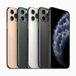 La ce e util noul cip U1 din noile iPhone-uri ale Apple
