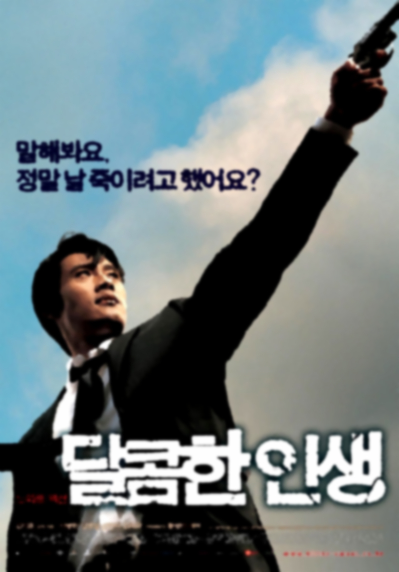 Opinie despre filmul sud-coreean A Bittersweet Life (2005)