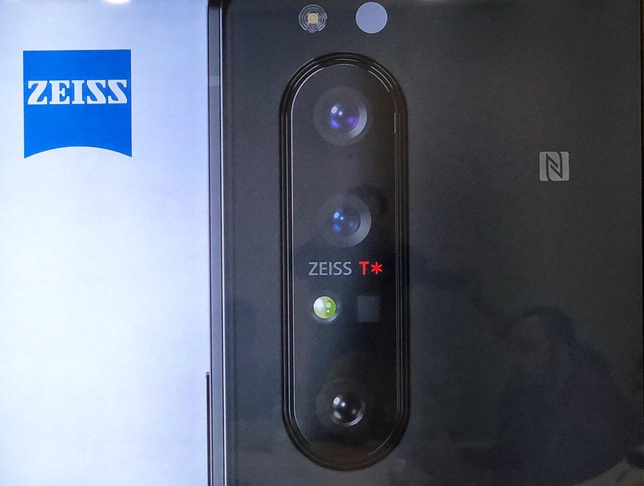 Noul smartphone de varf Sony care ii surprinde pe utilizatori cu specificatiile