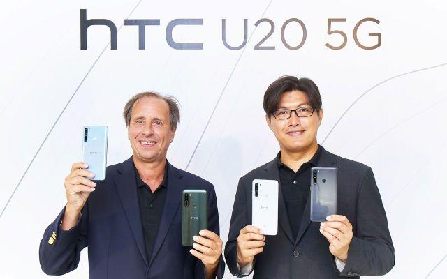 Noul smartphone HTC U20 5G. Pret si specificatii
