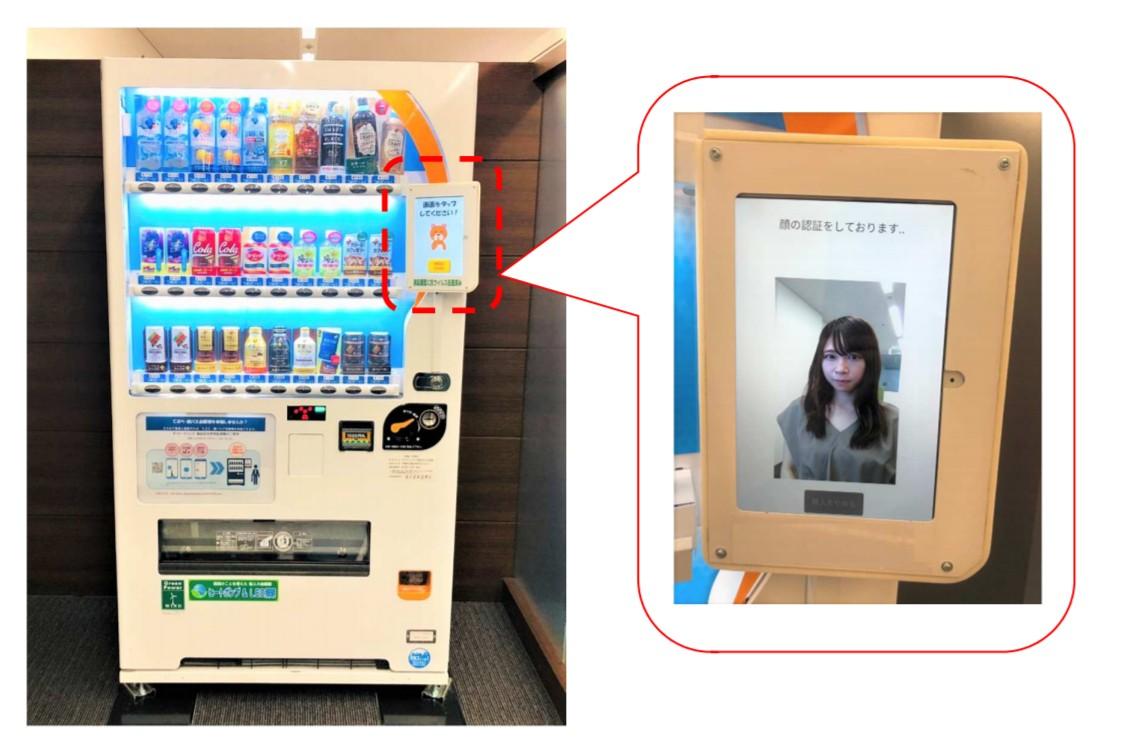 Ce beneficiu au automatele de vanzare cu recunoastere faciala din Japonia