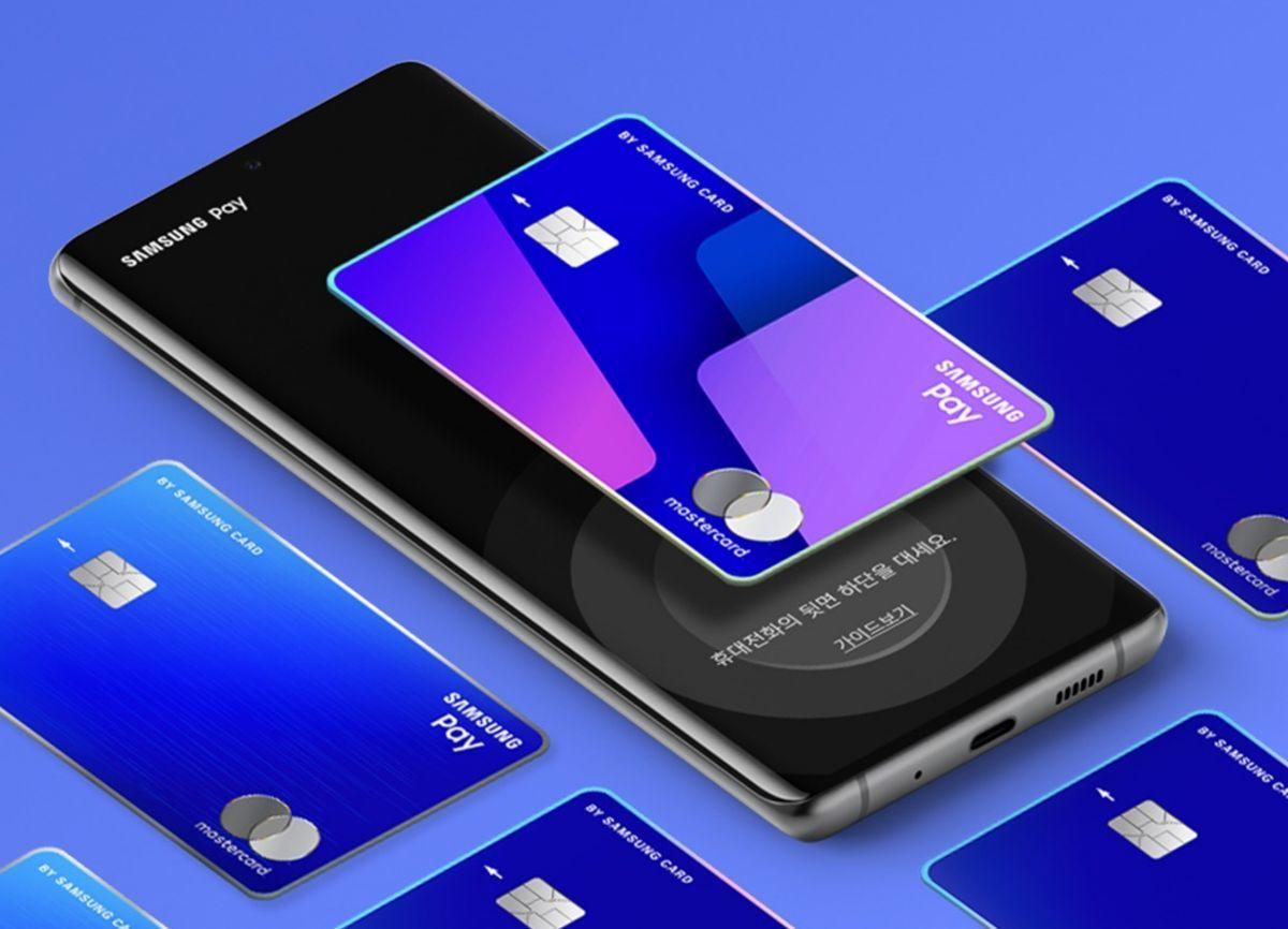 Acesta este cardul de credit al Samsung
