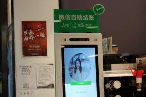 Cum poate fi afectata Apple de interzicerea aplicatiei WeChat