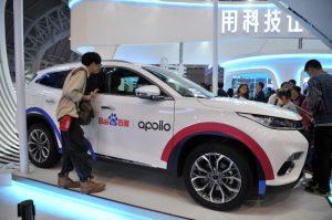Masini autonome. Ce premiera a reusit Baidu