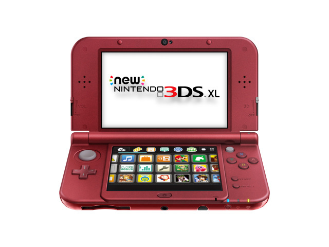 Aceasta consola Nintendo ar fi fost scoasa din productie