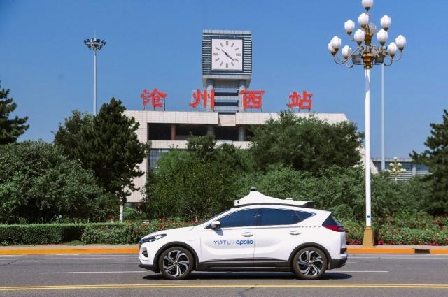 Compania care si-a lansat serviciul de taxiuri autonome in Beijing