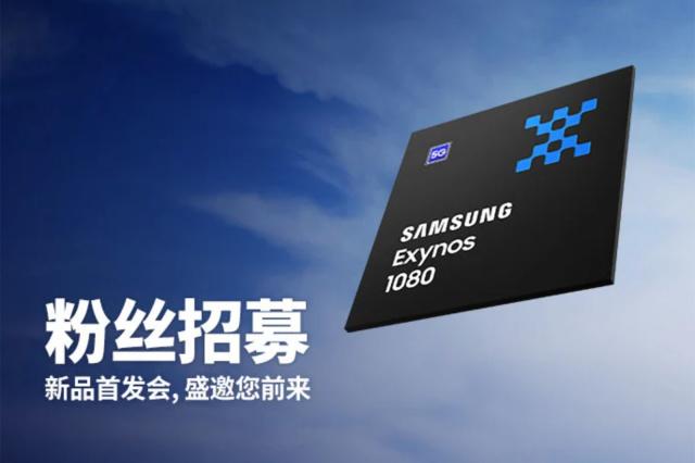 Informatii despre viitorul cip pentru smartphone-uri midrange al Samsung