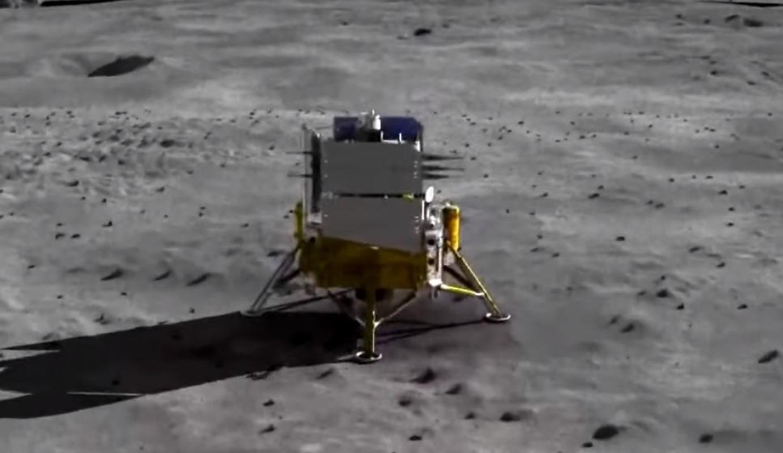Sonda care a adus mostre de pe Luna in 2020