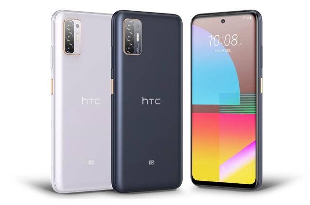 Pretul acestui nou smartphone HTC cu 5G