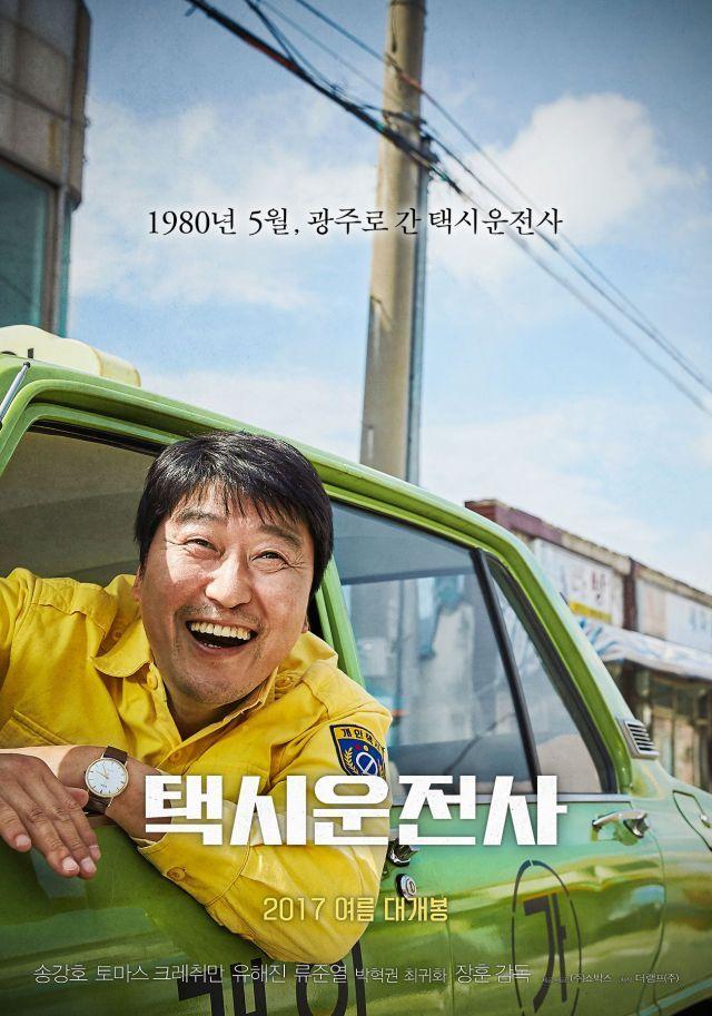 Opinie despre filmul sud-coreean A Taxi Driver (2017)