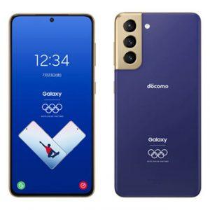 Despre smartphone-ul Samsung cu tematica Jocurile Olimpice din Tokio