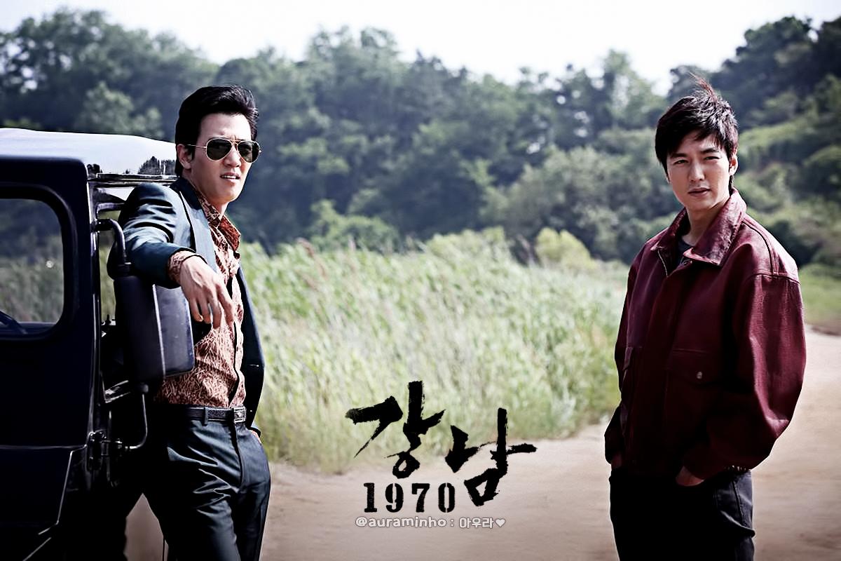 Opinie despre filmul sud-coreean Gangnam 1970 (2015)