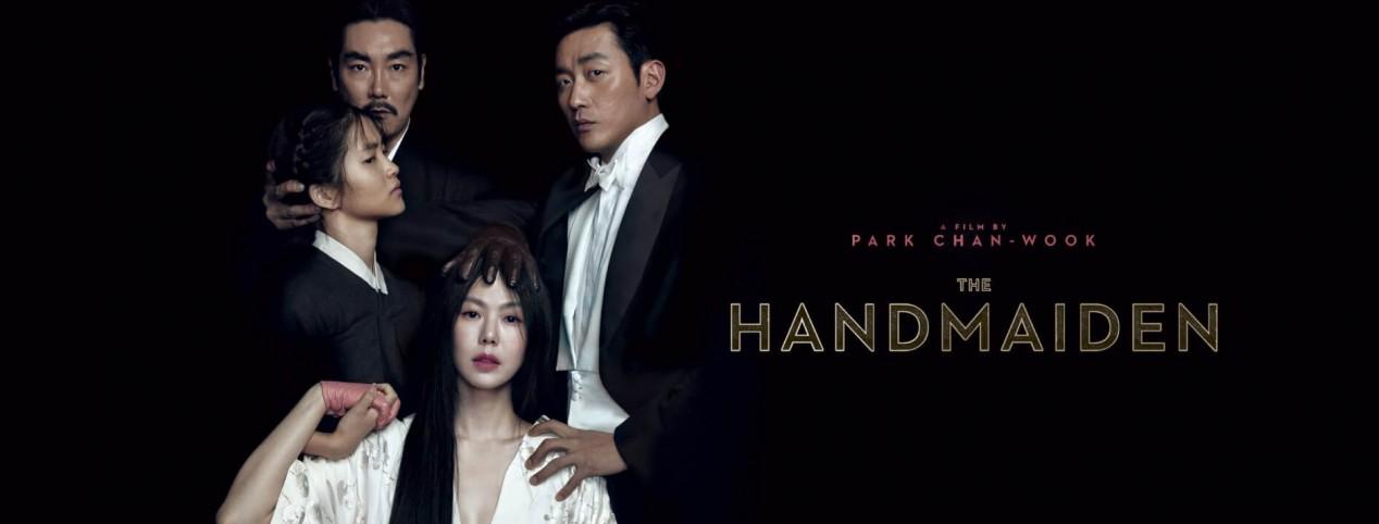 Opinie despre filmul sud-coreean The Handmaiden (2016)