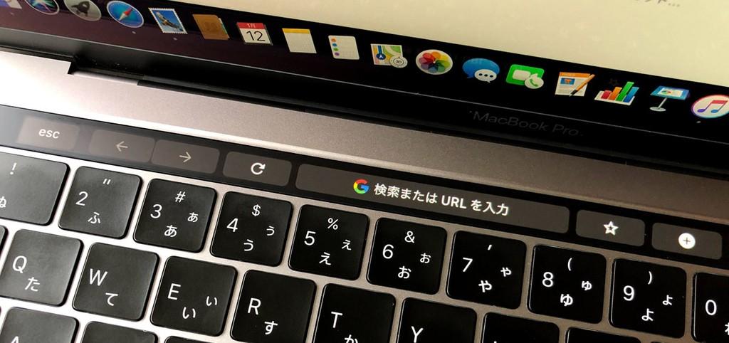 De ce Apple va renunta la Touch Bar pe noul sau MacBook Pro