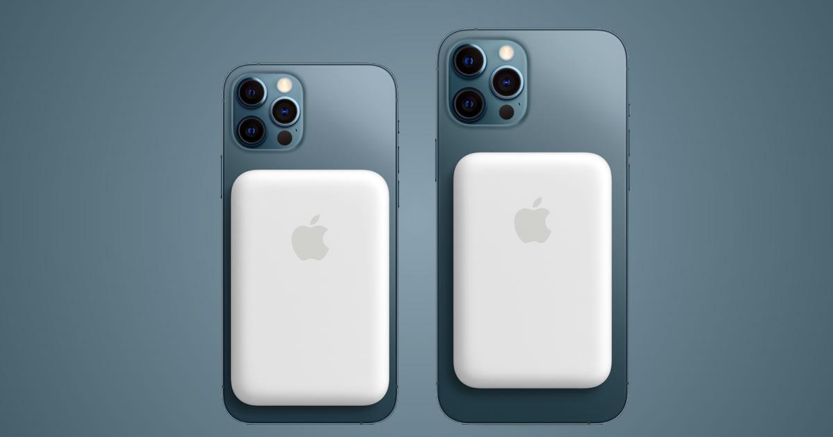 Pretul acumulatorului extern MagSafe al Apple
